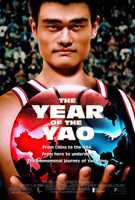 Year of the Yao, The